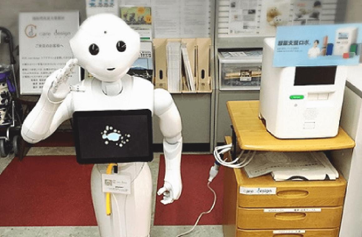 ロボット利活用サービス事業