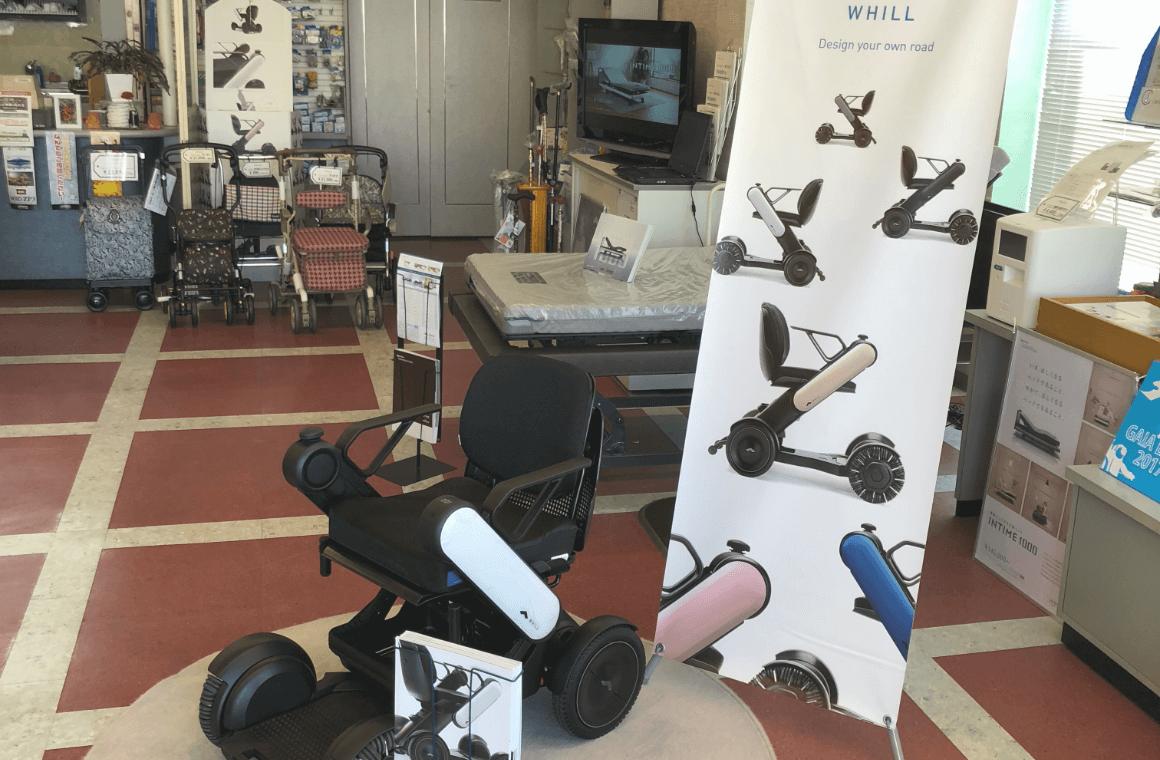 ロボット利活用・福祉用具